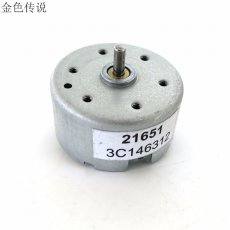 JMT 300 Motor No Cable 300Motor Without Line Solar Motors DIY Micro DC Technology Small Production