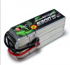Gens ACE 5300mAh 30C 6S 22.2V Lipo Battery with T Plug for Multicopter
