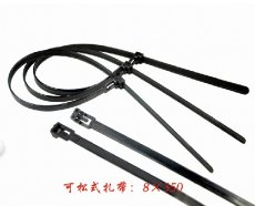 Releasable Nylon Cable Tie Zip Ties(10Pcs 8x350 mm)