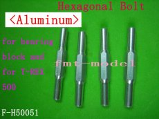 F-H50051 Aluminum Hexagonal Bolt for TREX T-REX 500 Rc Helicopter