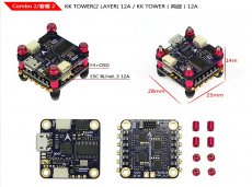 LDARC KK F4+OSD 2 Layer KK Tower 12A BLHELI-S 4in1 ESC For FPV Racing Drone RC Racer