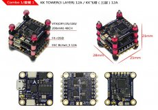 LDARC KK F4+OSD 3 Layer KK Tower 12A BLHELI-S 4in1 ESC 0-200MW VTX For FPV Racing Drone RC Racer