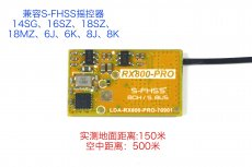 LDARC RX800 PRO 2.4G Receiver Compatible with FUTABA S-FHSS Transmitter Remote Control