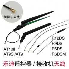 Radiolink 2.4G Remote Control Antenna for R6DS R9DS R12DS AT9S AT10II RX TX for FPV RC Drone Quadcopter