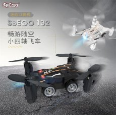SBEGO 132 Mini Pocket Flying Car 2.4G 4CH 6-axis Gyro Quadcopter RC Drone RTF