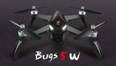 MJX Bugs 5W B5W Professional RC Quadcopter GPS Drone with 5G 1080P WIFI FPV Camera