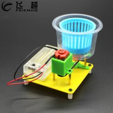 DIY Dehydrator Dryer Model Materials Kits Electric Motor Manual Assembly Model Toys for Children Kids Student
