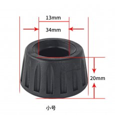 BGNING Anti Vibration Non-Slip Rubber Tripod Foot Pads Heavy Suppression Pads for 668 690 590 888 691 800 880 870 Yunteng Camera Tripod