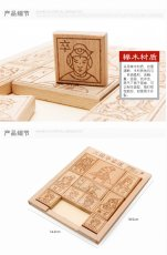 MWZ Classic Chinese Wooden Traditional Game Toy Three Kingdom Huarong Dao Path Klotski Sliding Puzzle