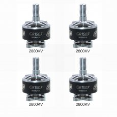 1PC/4PCS GEPRC SPEEDX GR1507 2800/3600/4200KV 3-4S Brushless Motor for FPV Racing Drone