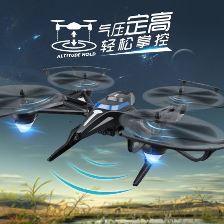 JJRC H50CH-2 4-Axis RC Drone Quadcopter UAV Altitude Hold headless mode 200W FPV Camera