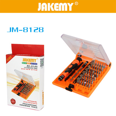 JAKEMY 45 in 1 Precision Screwdriver Set Hand Tool Box Set Opening Tools for Phone PC Repair Tools Kit