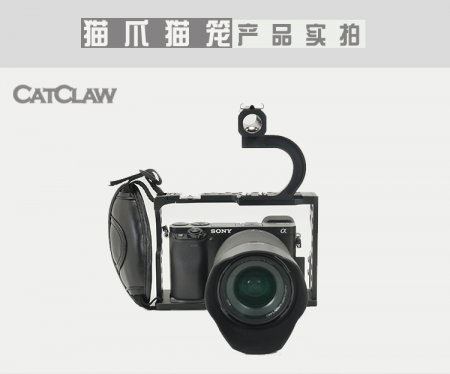 FAT CAT New Aluminum Protection Boarder Protective Housing Case Cage Kit Special for Sony a6000 a6300 Camera Kit Mount