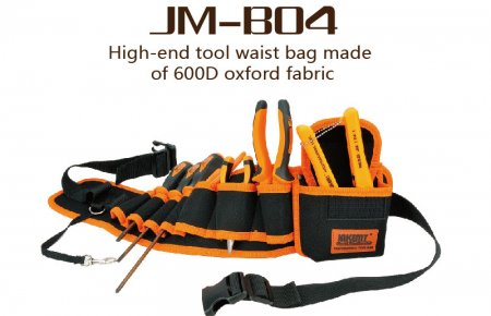 JAKEMY Multifunction Durable Hardware Mechanics Canvas Tool Bag Electrician Belt Utility Kit Pocket Pouch Organizer Bag JM-B04