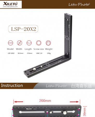 XILETU LSP-20X2 2 Pieces of Camera Quick Loading Bracket Lengthen Plate For Arca Swiss Tripod Panoramic Tripod Head