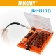 JAKEMY 45 in1 Multi-purpose precision Screwdriver Set Notebook phone Tools Hand Tool Set