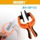 JAKEMY Mobile Phone LCD Screen Opening Pliers Suction Cup Disassemble Repair Tool Kit for  Tablet Phone