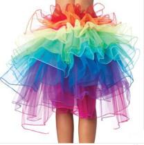 ys004 skirt