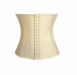 8112 nude plus size latex waist cincher