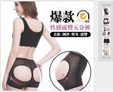 k190  2nd quality Waist Tight Trimmer Butt Lift Effect Shaper