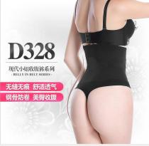 D328  Women Control Panty Shapewear Butt Lifter Tummy Waist Cincher Magic Boy Short