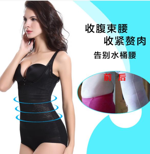 waist shaper corset slim  ZWL-8078