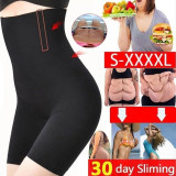 Women Lose Weight Fat Burning High Waist Underwear Shaping Underpants Seamless Tummy Control Body Shapers Corset Underw