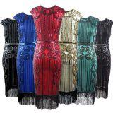 Women 1920s Great Gatsby Vintage Fringe Flapper Dress