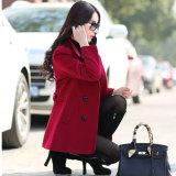 korea woolen trench coat