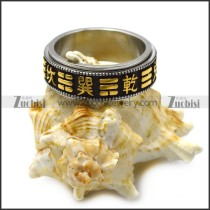 vintage gold lection spinner ring r005381