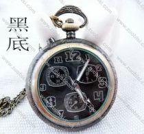 Vintage Lighting Pocket Watch with Black Face - PW000012-B