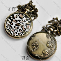 Pocket Watch with Leopard print Face -PW000149