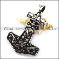 No Horns Viking Pendant p004231
