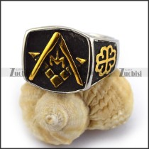 Gold Plated Masonic Ring r003619