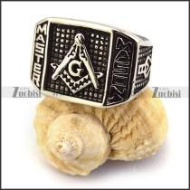 Silver Steel Masonic Ring r003609