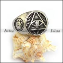 Eye Shaped Masonic Ring r003598