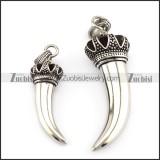 Silver Stainless Steel Medium Horn p005517