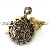 Ancient Egyptian Symbol Eye of Horus Pendant p005289