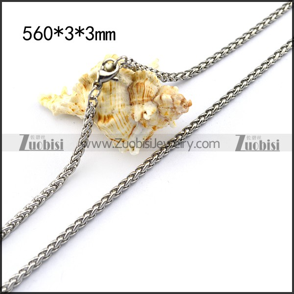 small chain for pendant
