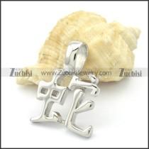 Stainless Steel Snake Pendant -p000327