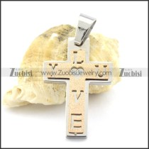rosy gold love cross pendant p001375