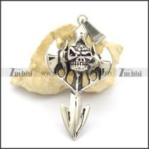 skull pendant p001712