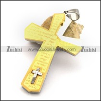 Gold and Steel Cross Pendant with Middle of a Small Steel Cross p002546