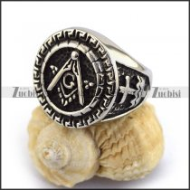 Round Silver Masonic Ring r003612