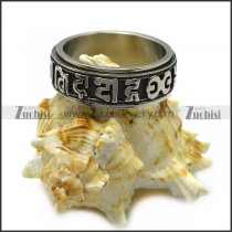 vintage casting stainless steel spinner ring r005379
