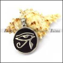 Black Epoxy Eye of Horus Pendant p005415
