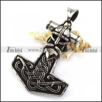 No Horns Viking Pendant p004231
