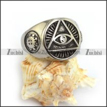 Eye Shaped Masonic Ring r003598