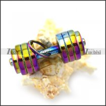 Colorful Tone Dumbbell Pendant p004901