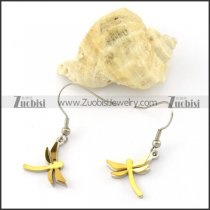 Cute Gold and Silver Tone Dragonfly Earring for Children -e000531